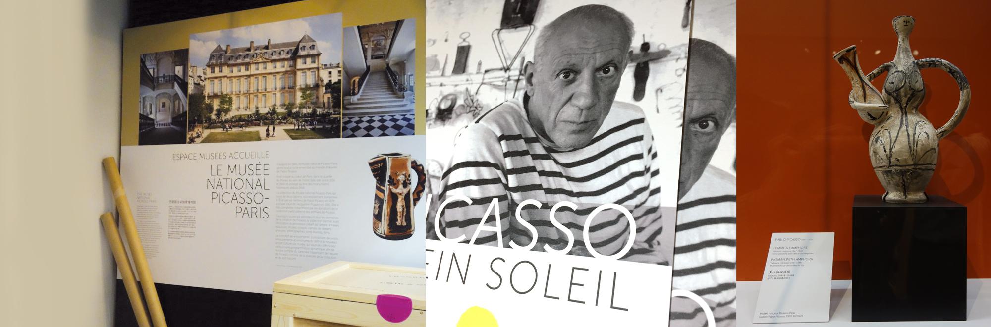 Visio Picasso
