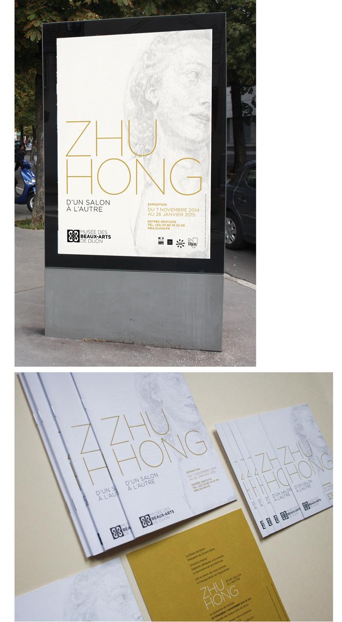 zhu hong expo